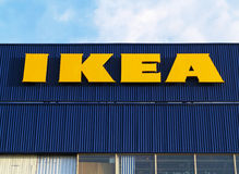 IKEA Royalty Free Stock Photos