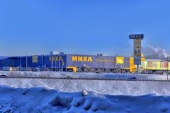 IKEA przechuje w zimie Obrazy Stock