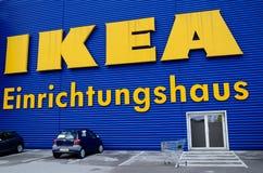 Ikea salva Fotos de archivo