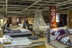 Ikea salva foto de archivo libre de regalías