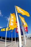 IKEA Samara sklep Fotografia Stock