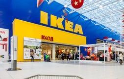 IKEA Samara sklep IKEA jest światu wielki meblarski retaile Zdjęcia Stock