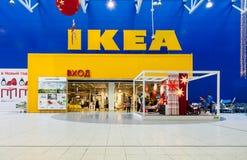 IKEA Samara sklep IKEA jest światu wielki meblarski retaile Obraz Stock