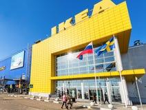 IKEA Samara Store Immagini Stock