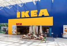 IKEA Samara Store Foto de archivo
