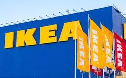 IKEA Samara Store Stock Afbeelding
