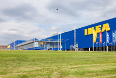 IKEA Samara Store i sommardag Arkivbilder