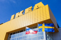 IKEA Samara Store Stock Photo