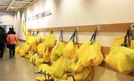 Ikea shopping bag Stock Images