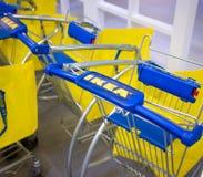 Ikea sklep Obrazy Royalty Free