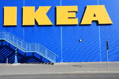 Ikea store. Shot of Ikea store logo Stock Images