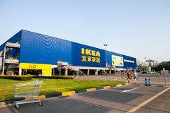 IKEA store in Chengdu Panorama Royalty Free Stock Photography