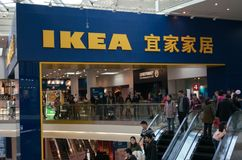 Ikea store in Wuhan China inside a shopping mall with logo in english and Chinese character. Wuhan Hubei China, 24 December 2017: Ikea store in Wuhan China Royalty Free Stock Photography