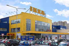 The IKEA trade center in Khimki city, Moscow Region Stock Photos