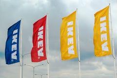 IKEA-vlaggen Stock Fotografie
