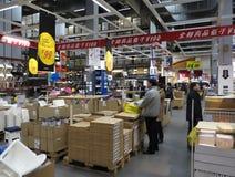 IKEA Warehouse Royalty Free Stock Photography
