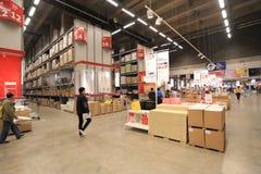 Ikea warehouse. Beijing ikea indoor warehouse shelves Royalty Free Stock Image
