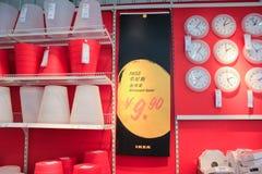 Ikea warehouse. Beijing ikea indoor warehouse shelves Stock Photo