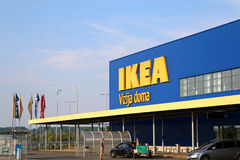 Ikea Zagreb Royalty Free Stock Photography
