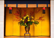 Ikebana art at the imperial palace, Kyoto Japan. Royalty Free Stock Image