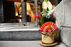 Ikebana Royalty Free Stock Images