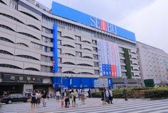 Ikebukuro-Bahnstation Tokyo Japan Stockfotos