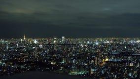 Ikebukuro City Scape and Tokyo Tower Stock Photo
