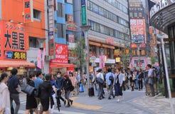Ikebukuro miasto Tokio Japonia Obraz Stock