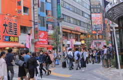 Ikebukuro-Stadt Tokyo Japan Stockbild