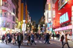 Ikebukuro, Tokyo Stock Photos
