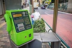Ikebukuro ulicy & ruchu drogowego styl życia: 21 2017 PAŹDZIERNIK: tok Zdjęcie Stock