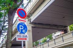 Ikebukuro ulicy & ruchu drogowego styl życia: 21 2017 PAŹDZIERNIK: tok Obraz Stock