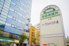 Ikebukuro ulicy & ruchu drogowego styl życia: 21 2017 PAŹDZIERNIK: tok Obrazy Stock