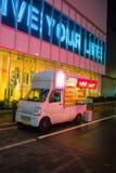Ikebukuro ulicy & ruchu drogowego styl życia: 21 2017 PAŹDZIERNIK: tok Zdjęcie Royalty Free