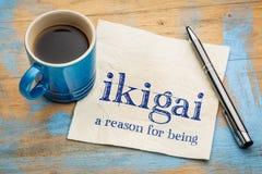 Ikigai - uma razão para ser foto de stock royalty free