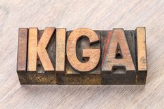 Ikigai word abstract - a reason for being. Ikigai - Japanese concept of a reason for being or a reason to wake up - word abstract in vintage wood type stock photos