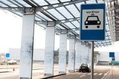 Ikon lokalizuje w airdrome droga Obraz Royalty Free