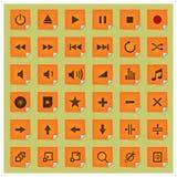 ikona gracza serię ustala się stickee Ilustracji