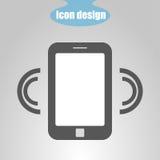 Ikona telefonu komórkowego rozmówca na szarym tle również zwrócić corel ilustracji wektora ilustracji