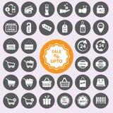 ikona ustawione na zakupy Vector/EPS10 royalty ilustracja
