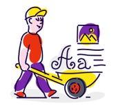 Ikona w stylu kreskówki Odosobniony przedmiot na białym backgr ilustracji