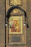 Ikone der Mutter des Gottes mit dem Kind Jesus auf der Wand der Kasan-Kathedrale St Petersburg stockbild