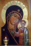Ikone der Mutter des Gottes und des Jesus Christus Lizenzfreie Stockfotografie