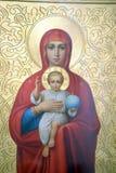 Ikone der Mutter des Gottes und des Jesus Christus Stockbilder