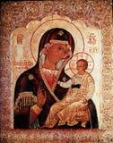 Ikone der Mutter von Gott ` Hodegetria-` das sedmiezernsk Stockfotografie