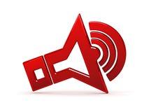 Ikone des hoch qualifizierten Datenträgers Lizenzfreies Stockfoto