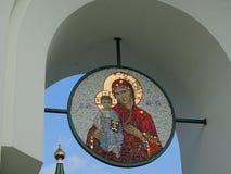 Ikone am Eingang zum Tempel Stockbild