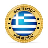 Ikone hergestellt in Griechenland Lizenzfreies Stockbild