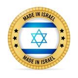 Ikone hergestellt in Israel Stockfotografie