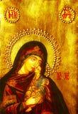 Ikone von Mary und von Schätzchen Jesus Stockfotos